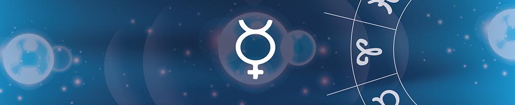 Меркурий в Овне в натальной карте