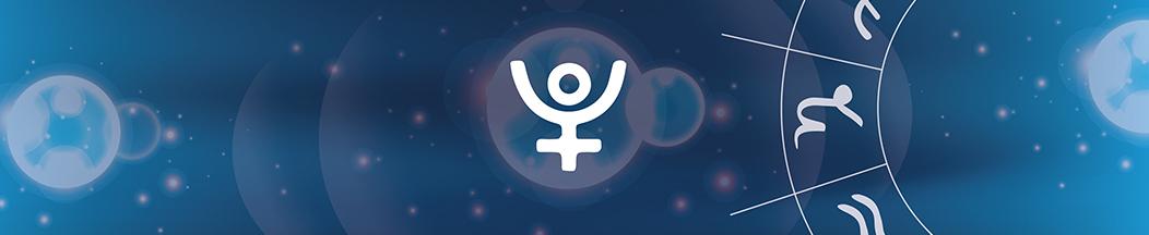 Плутон в Козероге в натальной карте