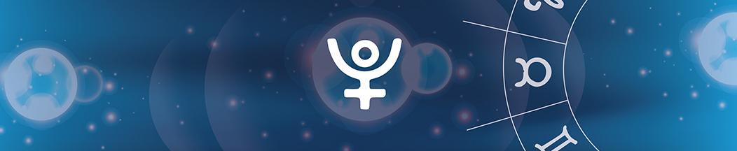 Плутон в Тельце в натальной карте