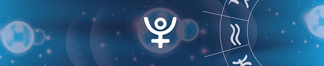 Плутон в Водолее в натальной карте