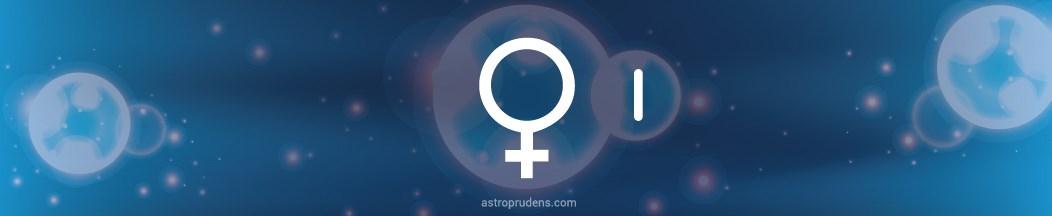 Венера в 1 доме натальной карты