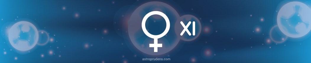 Венера в 11 доме натальной карты