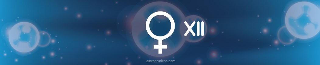 Венера в 12 доме натальной карты