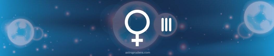 Венера в 3 доме натальной карты
