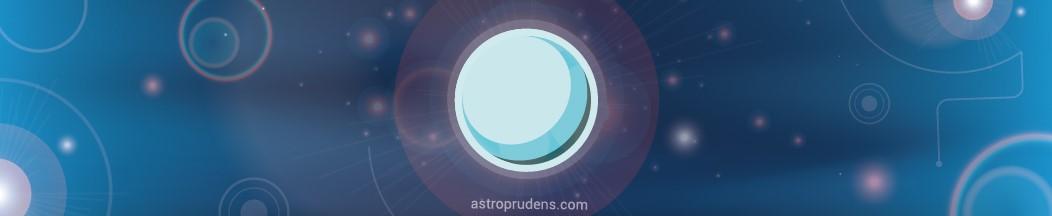 Уран без аспектов (в шахте) в натальной карте