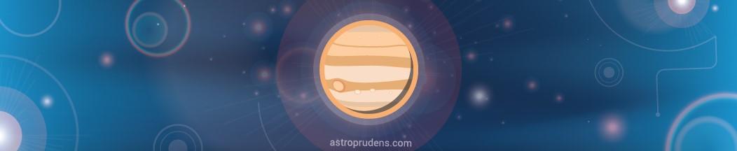 Юпитер без аспектов (в шахте) в натальной карте
