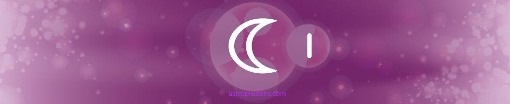 Луна в 1 доме (синастрия)