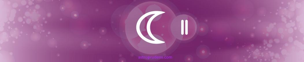 Луна во 2 доме (синастрия)