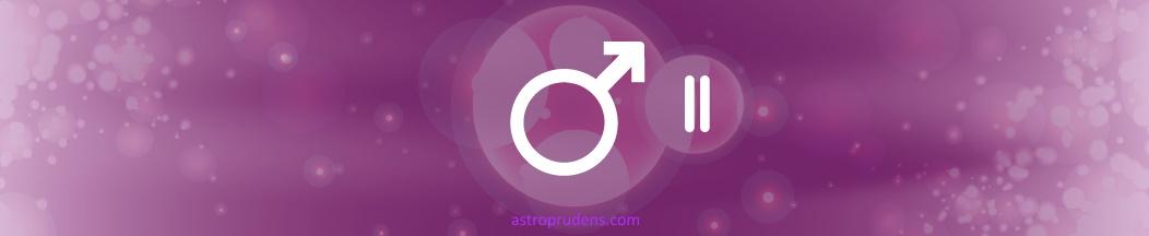 Марс во 2 доме (синастрия)