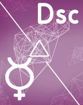 Меркурий - Десцендент (Дсц) трин аспект в синастрии