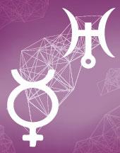 Меркурий - Уран соединение аспект в синастрии