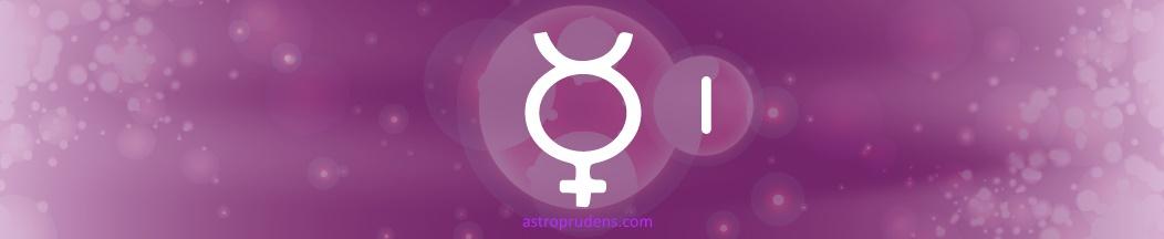 Меркурий в 1 доме (синастрия)
