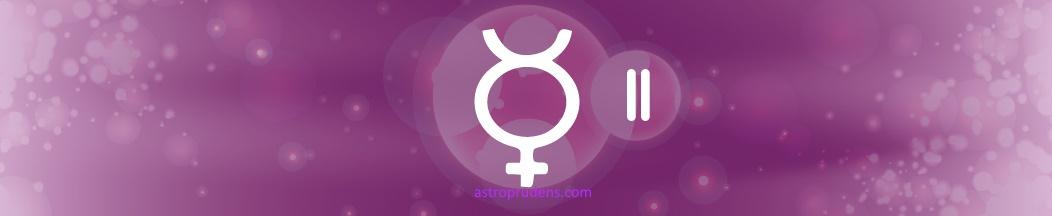 Меркурий во 2 доме (синастрия)