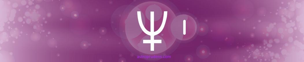 Нептун в 1 доме (синастрия)