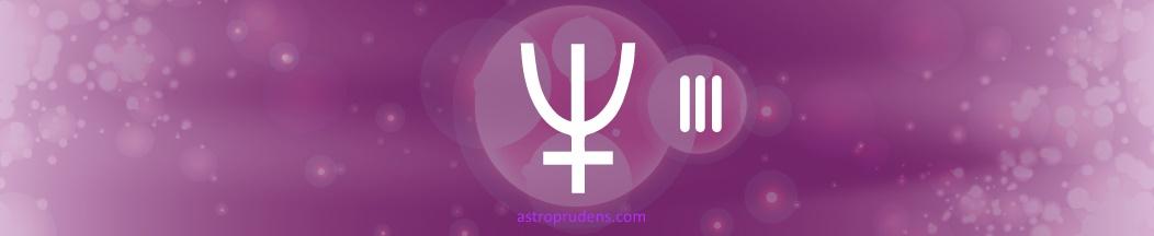 Нептун в 3 доме (синастрия)