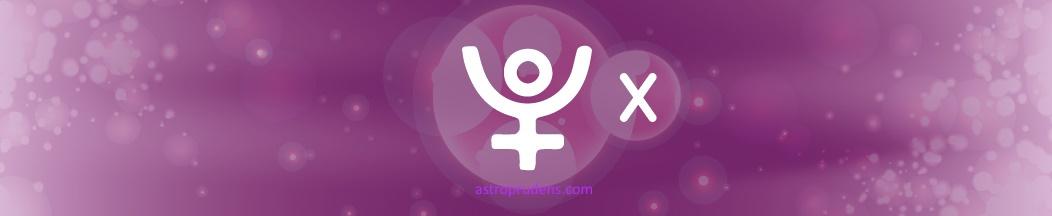 Плутон в 10 доме (синастрия)