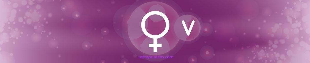 Венера в 5 доме (синастрия)