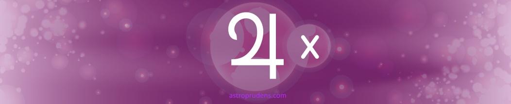 Юпитер в 10 доме (синастрия)