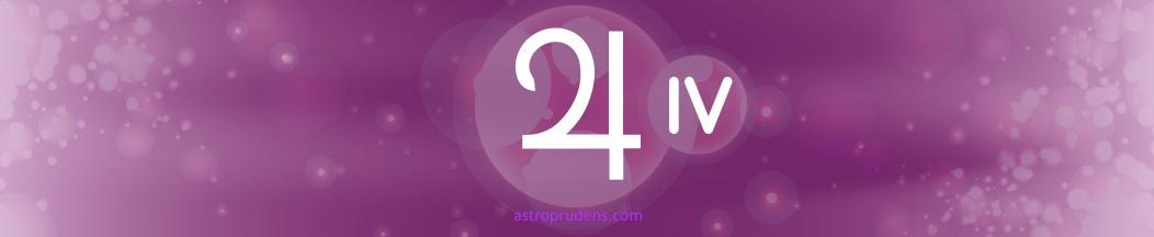 Юпитер в 4 доме (синастрия)