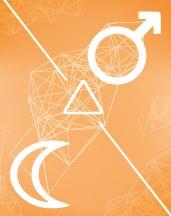 Марс - Луна трин в транзитной астрологии (транзит)