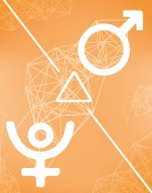 Марс - Плутон трин в транзитной астрологии (транзит)