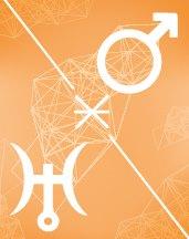 Марс - Уран секстиль в транзитной астрологии (транзит)
