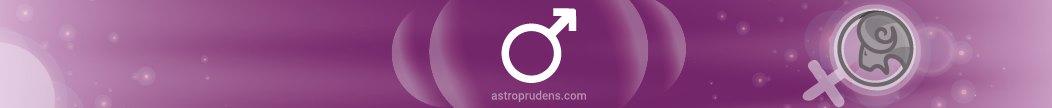 Марс женщины в Овне