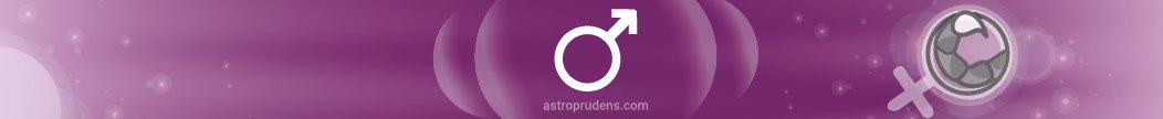 Марс женщины в Скорпионе