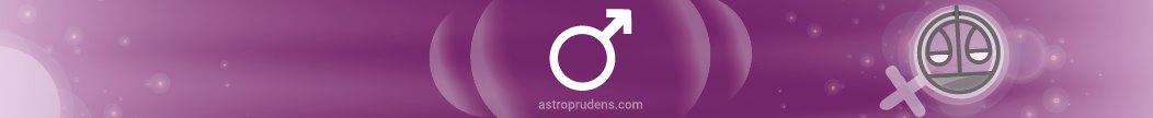 Марс женщины в Весах