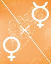 Меркурий - Венера секстиль в транзитной карте (транзиты)