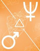 Нептун - Марс трин в транзитной астрологии (транзиты)