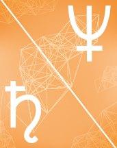 Нептун - Сатурн оппозиция в транзитной астрологии