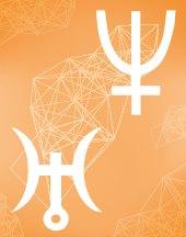 Нептун - Уран соединение в транзитной астрологии (транзиты)
