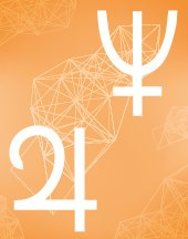 Нептун - Юпитер соединение в транзитной астрологии (транзиты)