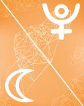 Плутон - Луна оппозиция в транзитной астрологии (транзиты)