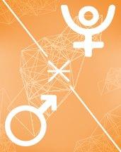 Плутон - Марс секстиль в транзитной астрологии (транзиты)