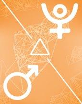 Плутон - Марс трин в транзитной астрологии (транзиты)
