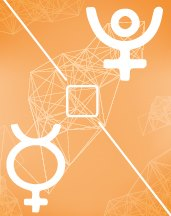 Плутон - Меркурий квадрат в транзитной астрологии (транзиты)