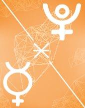 Плутон - Меркурий секстиль в транзитной астрологии (транзиты)