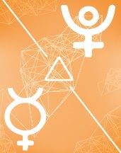 Плутон - Меркурий трин в транзитной астрологии (транзиты)