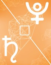 Плутон - Сатурн квадрат в транзитной астрологии (транзиты)
