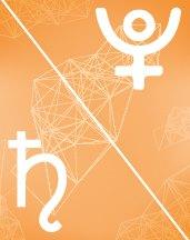 Плутон - Сатурн оппозиция в транзитной астрологии (транзиты)