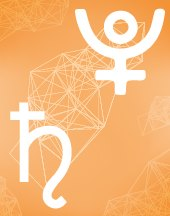 Плутон - Сатурн соединение в транзитной астрологии (транзиты)