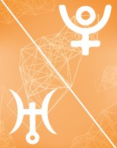 Плутон - Уран оппозиция в транзитной астрологии (транзиты)