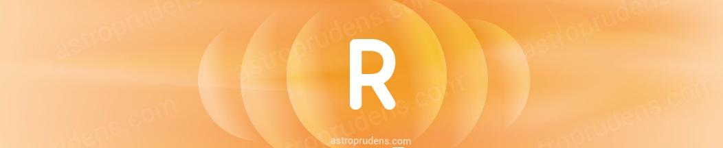 Ретроградные планеты в транзитной астрологии