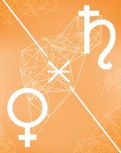 Сатурн - Венера секстиль в транзитной астрологии (транзиты)