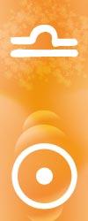 Транзиное Солнце в Весах