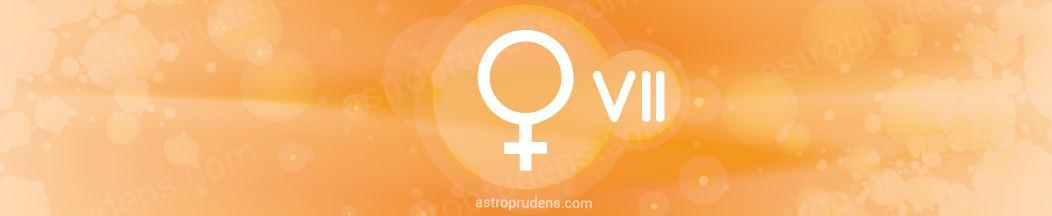 Транзитная Венера в 7 доме