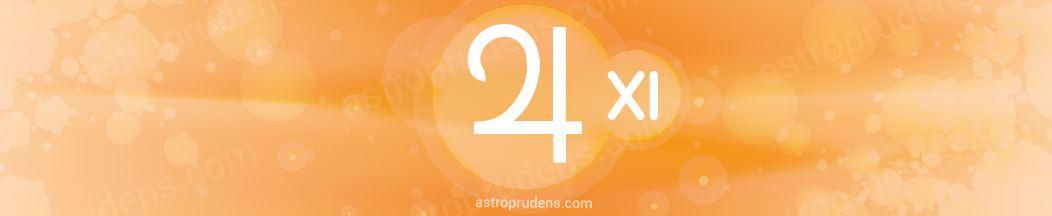Транзитный Юпитер в 11 доме