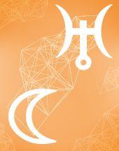 Уран - Луна соединение в транзитной астрологии (транзиты)